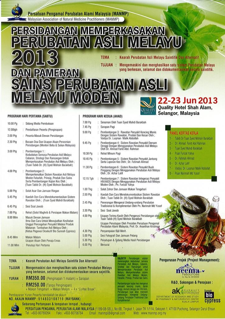 Persidangan Memperkasakan Perubatan Asli Melayu 2013 & Pameran Sains Perubatan Asli Melayu Moden